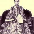 L'imératrice Tseu-Hi