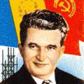 Dessin de Nicolae Ceausescu sur un timbre roumain