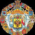 Grand blason de l'empire russe
