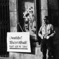 « Allemands ! Defendez vous ! N'achetez pas chez les Juifs ! »