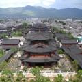 Pékin et la Cité Interdite