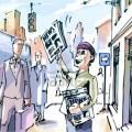 Le camelot vend des journaux dans la rue (par Oleksiy Tsuper)