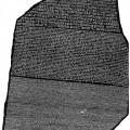 Les 3 langues de la Pierre de Rosette
