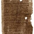 Evangiles qui seraient attribuées à Marie-Madelaine
