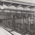 Un des premier métro