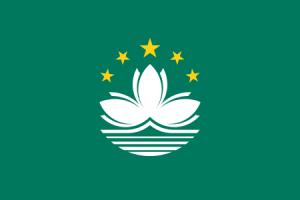 Drapeau de Macao
