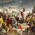 Périclès durant son oraison funèbre
